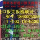 越南大果紫檀进口清关|报关代理