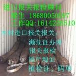 泰国花梨原木进口报关公司