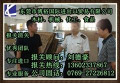 越南黄花梨木进口报关公司商检调离