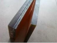PASF板,聚芳砜,琥珀色PASF板,黑色PASF板