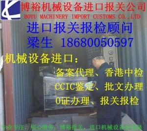 天津港柴油发电机组进口报关费用曝光