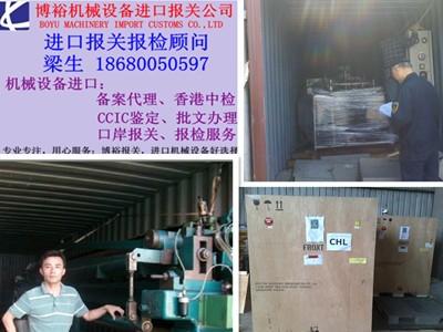 上海港柴油发电机组进口报关|清关代理