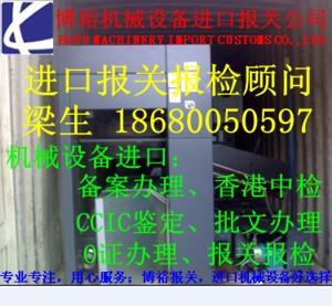 钦州港进口柴油发电机组办理招标公司