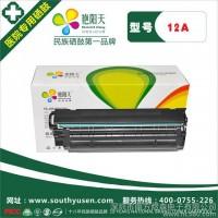 柳州各种打印机复印机耗材兼容硒鼓