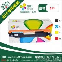 柳州各型号打印机复印机耗材艳阳天彩色硒鼓