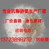 长沙抗裂砂浆就选迪凡抗裂砂浆厂