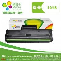 柳州打印机耗材兼容三星硒鼓