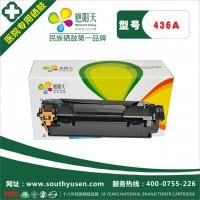 柳州艳阳天打印机耗材-硒鼓墨盒墨水色带碳粉等活动大优惠