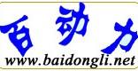 东莞正规网站建设公司
