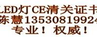 IEC61196-1����ֻ�����PSE��֤ŷ��CE��֤�ҳ�