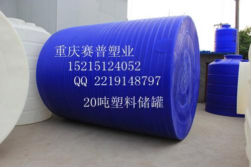 30立方混凝土减水剂搅拌储罐