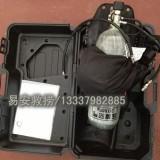 6.8L正压式消防呼吸器,自给式空气呼吸器