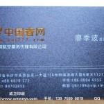 湖南长沙各类名片、红包袋烫金印刷,优惠券打编码供应,价低质优