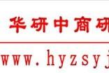 中国卫星应用市场发展趋势研究及投资战略规划分析报告