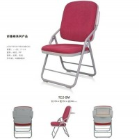 培训折叠椅