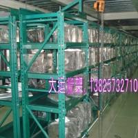 线棒货架 悬臂货架 阁楼货架 工厂货架工作台