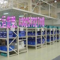 东莞大运专业生产货架厂