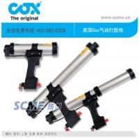 英国原装进口COX胶枪/电动打胶枪