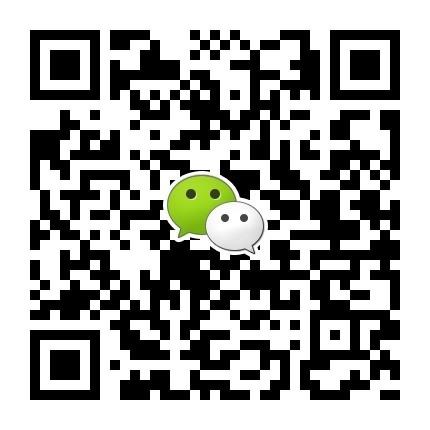 惠州——海伦堡爱me城市!!!