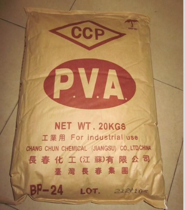 聚乙烯醇粉末BP24