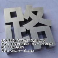 基地总部复印图纸打印基地总部大图施工汉威国下载图纸建筑模型图片