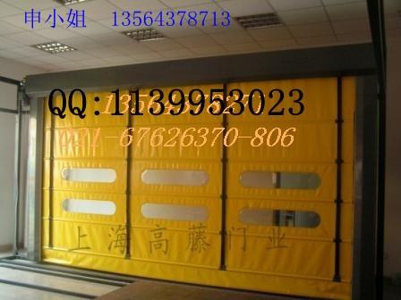 滚筒式pvc快速卷帘门、堆积式pvc快速卷帘门4