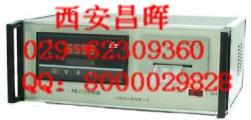 西安昌晖SWP-RMD带打印多路巡检控制仪