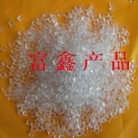 富鑫-A8D2u型 聚丙烯降温母粒 透明度高 热稳定性优异