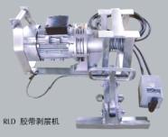 新疆 RLD硫化机