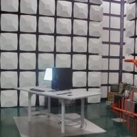 EMC实验室建设解决方案