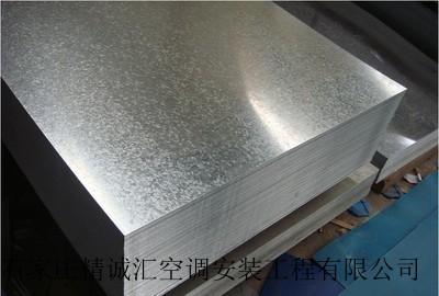 供应栾城县镀锌板/板材/开方板材/冲口板材