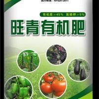 海南安定富硒大米种植如何使用有机肥料更好