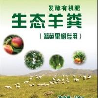 旺青有机肥批发,海南安定富硒大米种植专用有机肥