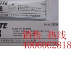 loctite598乐泰溶油性室温脱醋酸固化型硅橡胶
