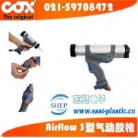 上海市优质高效汽车行业专用气动压胶枪