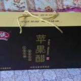 包头礼盒  包头礼盒生产厂家  包头蛋糕盒 纸箱