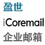 安庆企业邮箱的是哪里