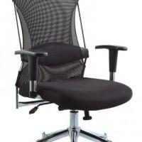 办公椅,办公椅的价格-木森雅轩