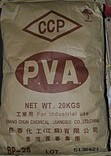 聚乙烯醇BP-28批发