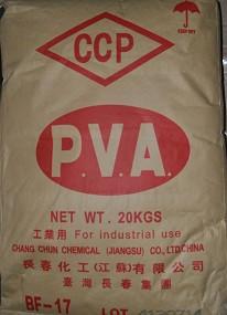 聚乙烯醇bf-17现货销售