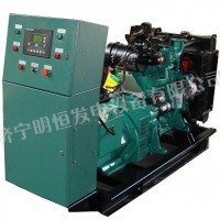 明恒机电直供STC-50柴油发电机组康明斯发电机组批发价