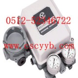 供应EPA804电气阀门定位器