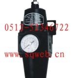 供应MC-II精小空气过滤减压器