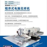 �������۴�Χ���Ի����5030��sq360.com.cn