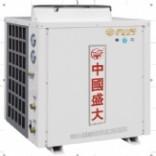 工厂用什么热水器洗澡好?四川工厂、工地用热冠牌空气能热水器