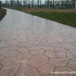 上海彩色水泥地坪厂家|黄浦混凝土压花路面|卢湾街道透水地坪