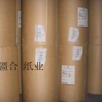 供应育苗牛皮纸育苗纸河北河南地区供应