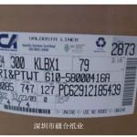供应337克400克进口美洲GA牛卡纸牛皮纸
