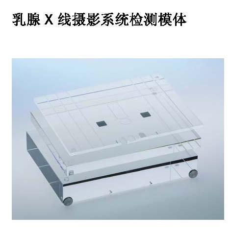 乳腺X线摄影检测模体