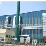 MNT冶炼厂专用防腐瓦